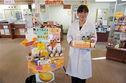 MATSU CAFEオープン.png