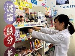 ③南町店での商品管理の写真.jpg