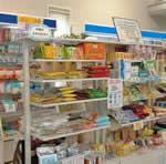 腎臓病や糖尿病用食品の写真