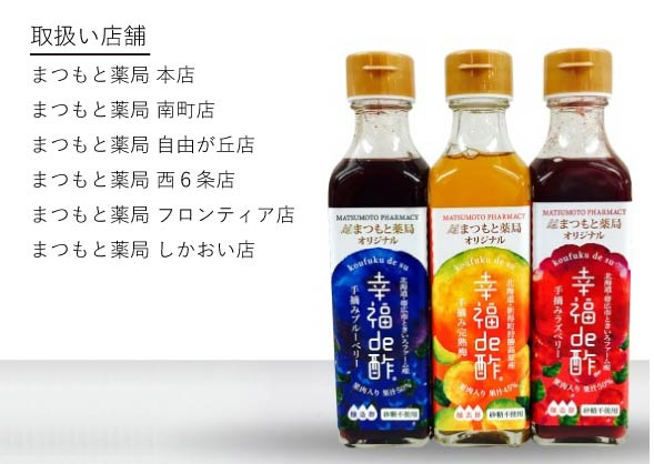 product_su_01.jpg
