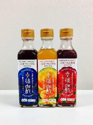 kuraché「春、はつらつ」 果実酢試飲会開催決定!!