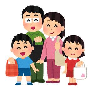エコバックを持った家族のイメージ
