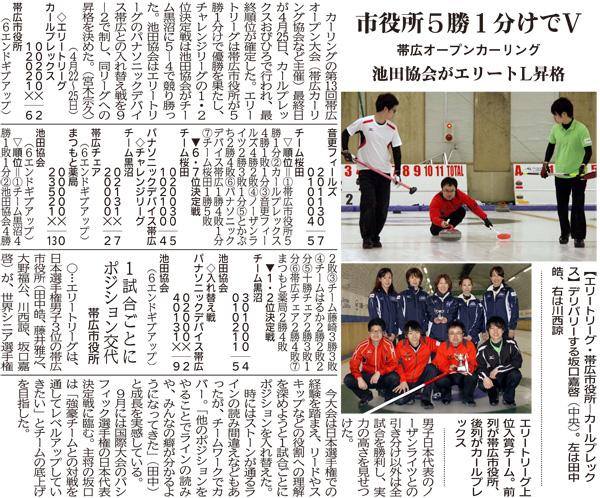 2014-5-5.jpg