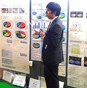 第60回日本糖尿病学会年次学術集会 2017年5月18~20日
