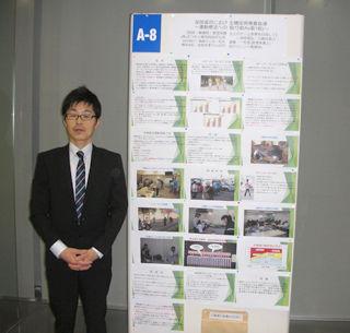 北海道病院薬剤師会誌掲載 2014年5月24~25日