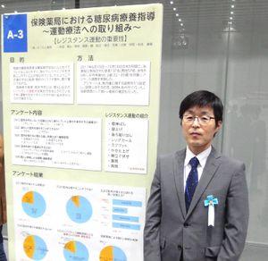 余西先生研究発表