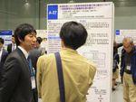 第65回北海道薬学大会 2018年5月12日~13日