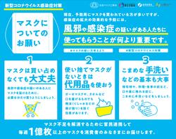 kouseikyoku-poster.png