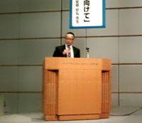 刀禰谷先生研究発表写真のサムネイル画像