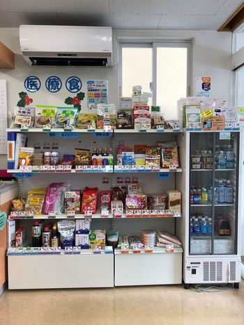 手稲前田店 栄養相談のお知らせ