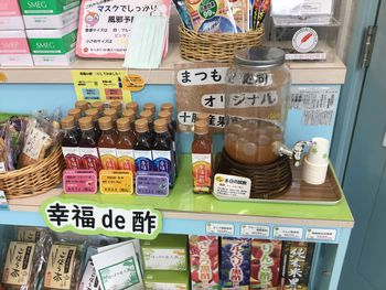 いよいよ来週!「令和」「まつもと薬局開局36周年」キャンペーン!