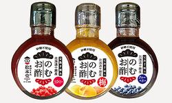 のむお酢.png