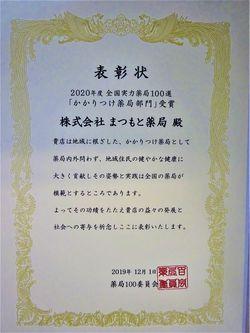 DSC04267.JPG