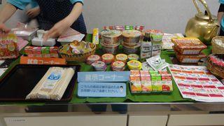 日清オイリオさんの商品写真