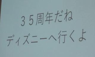 平成最後の全体ミーティング